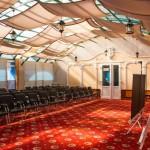 Зал для проведения конференций